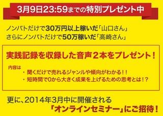 2014-03-07_170621.jpg