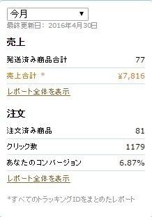 2016-05-01_091347.jpg