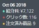2018-11-10_102151.jpg